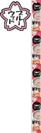 【ペットライン】キャネット 3時のスープ サーモン添え 海鮮ポタージュ風 25gx4P