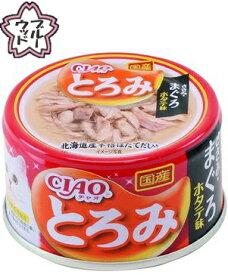 【いなばペット】チャオとろみ ささみ・まぐろ ホタテ味 80g A−41