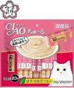 【いなばペット】チャオ ちゅ〜る まぐろ本格だしミックス味 20本