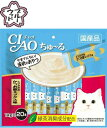 【いなばペット】チャオ ちゅ〜る とりささみ かつお節ミックス味 20本