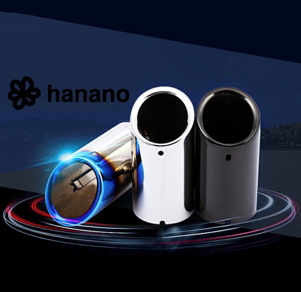 【送料無料】hanano マフラーカッター 鏡面仕上げ ステンレス 2本セット 3カラー VW Golf 7 variant2011 New Beetle 2013用 3カラー