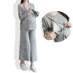 【送料無料】hananoマタニティ授乳服スウェット上下セットアップパジャマ家着ルームウェア授乳口ポケット