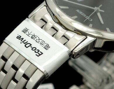 【新品未使用品】【ウォッチ】CITIZENシチズンシチズンコレクションデイトブラック文字盤エコドライブSSメンズ腕時計BM6770-51G【k】【Blumin楽天市場店】