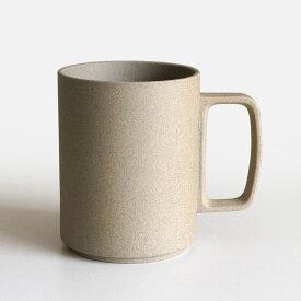 【あす楽対応】HASAMI PORCELAIN[ハサミポーセリン] マグカップ(ナチュラル) size:L 450ml 電子レンジ対応 HP021 [111113