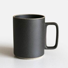 【あす楽対応】HASAMI PORCELAIN[ハサミポーセリン] マグカップ(ブラック) size:L 450ml 電子レンジ対応 HPB021 [111138