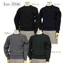 ◆SALE/さらにクーポンで20%OFF◆ 日本製 ウール100% 7ゲージ リブケーブル柄 クルーネックセーター 紳士/メンズ【送…