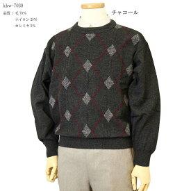 ◆SALE/さらにクーポンで20%OFF◆ 日本製 カシミヤ入りウール 10ゲージ ダイヤ柄 クルーネックセーター 紳士/メンズ【送料無料】(7039)