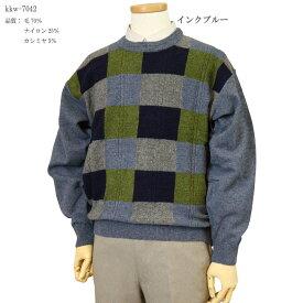 ◆SALE/さらにクーポンで20%OFF◆ 日本製 カシミヤ入りウール 10ゲージ 格子柄 クルーネックセーター 紳士/メンズ【送料無料】(7042)