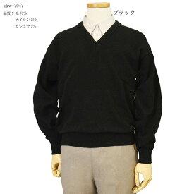 ◆SALE/さらにクーポンで20%OFF◆ 日本製 カシミヤ入りウール 10ゲージ 天竺無地 Vネックセーター 紳士/メンズ【送料無料】(7047)