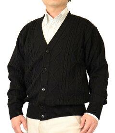◆SALE/さらにクーポンで20%OFF◆ 日本製 ウール100% 7ゲージ アラン柄 カーディガン 紳士/メンズ【送料無料】(3076)