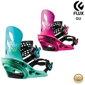 18-19 2019 FLUX フラックス GU ビンディング スノーボード レディース ユース キッズ【ぼーだまん】