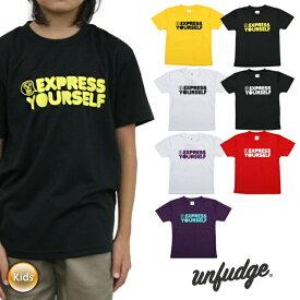 unfudge アンファッジ EXPRESS YOURSELF T-SHIRTS ドライ Tシャツ アウトドア スノーボード スケートボード ジュニア ユース【ぼーだまん】