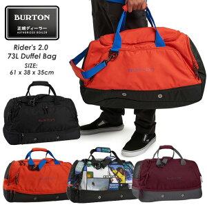 【アウトレット特価】20-21 BURTON バートン Rider's 2.0 73L Duffel Bag ライダーズダッフルバッグ スノーボード スキー 収納【ぼーだまん】