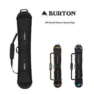 20-21 BURTON バートン JPN Board Sleeve Board Bag ソールカバー 140cm ボードバック バック スノーボード ケース【ぼーだまん】