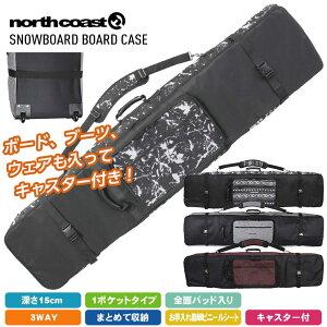 NORTH COASTノースコースト NW-5005 BOARD CASE ボードケース キャスター付き 3WAY 全面パット スノーボード 【ぼーだまん】