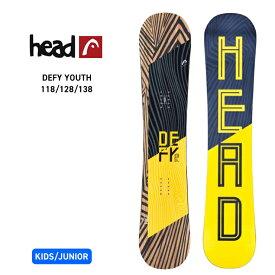 20-21 2021 HEAD ヘッド DEFY YOUTH 118 128 138 キッズ スノーボード 板 ハイブリット キャンバー ジュニア 子供【ぼーだまん】