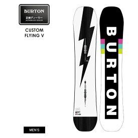 BURTON バートン CUSTOM FLYING V カスタムフライングブイ 2021 スノーボード 板 メンズ【ぼーだまん】