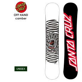 SANTA CRUZ サンタクルーズ OFF HAND double camber オフハンドダブルキャンバー 2021 スノーボード 板 メンズ レディース ユニセックス【ぼーだまん】