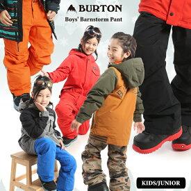 20-21 BURTON バートン キッズ ウェア Boys' Barnstorm Pant パンツ スノーウェア スノーボード スキー 子供 ボーイズ【ぼーだまん】