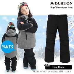 20-21BURTONバートンキッズウェアBoys'BarnstormPantパンツスノーウェアスノーボードスキー子供ボーイズ【ぼーだまん】