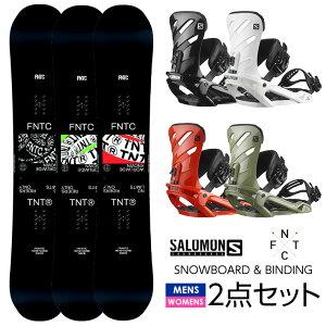 早期予約 取付無料 FNTC TNT R スノーボード & SALOMON サロモン RHYTHM バインディング 2点セット 21-22 2022 メンズ レディース【ぼーだまん】