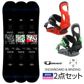 早期予約 取付無料 FNTC TNT R スノーボード & DRAKE ドレイク KING LTD バインディング 2点セット 21-22 2022 メンズ