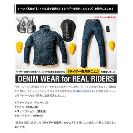バイクウェア【バイク用ジャケット】【数量限定】デニム BMC 立体構造 撥水 デニムジャケット GT RIDERS メンズ ストレッチデニム S-4L