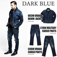 BMCワークジャケット/カーゴパンツメンズ上下セット選べる色とボトムスとサイズワークデニムセットアップオリジナルダークブルー/ライトブルーS-5L