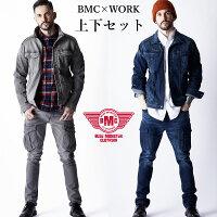 BMCブルーモンスタークロージングワークジャケット/カーゴパンツメンズ上下セット選べる色とボトムスとサイズワークデニムセットアップオリジナルレベルブラック/ミッドナイトユーズドS-5L