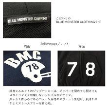 【セール】BMCジップパーカーメンズBMZP02柔らかな裏毛コットン素材オリジナルプリントネイビー/グレー/ブラック黒S-XL