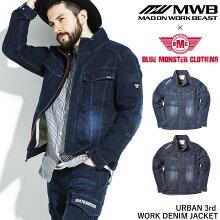 MWB×BMCワークジャケット作業着メンズアーバン3rdジャケットストレッチデニムライダースジャケット/デニムジャケットヴィンテージユーズド加工小さいサイズ大きいサイズコードブルー/コードネイビーS-3L