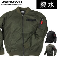 MWBMA-1ビーストメンズミリタリージャケットフライトジャケットジェットブラック