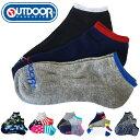 OUTDOOR PRODUCTS 靴下3足セット メンズ アウトドアプロダクツ スニーカ用ショートソックス 25-27cm