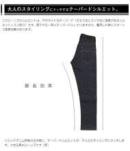 【販売スタート】BMCリジッドジーンズメンズ日本製児島産リジッドデニムスマートフォンポケット付きカイハラデニムセルビッチジーンズテーパードR78HVBMCRUSHHYBRIDVINTAGEJEANS/ラッシュデニムパンツビンテージインディゴブルーS-LL