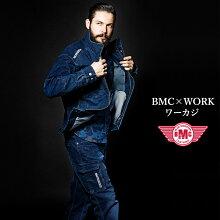ライダースジャケット/アーバンジャケット/ワークジャケットメンズワンウォッシュ/ダークブルーユーズド加工/ミッドライトブルーユーズド加工BMCBMWST01-set