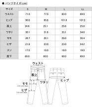BMCスーツメンズ春夏東レドットエア吸水速乾防しわ軽量通気性ストレッチ素材ジェットブレイクエアージャケットパンツセットアップブラック/ネイビー/グレーS-LL