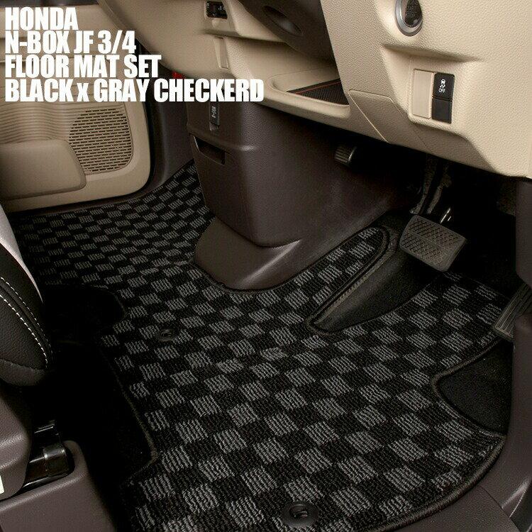 フロアマット ホンダ N-BOX 現行型 JF3/4 1列目ベンチシート車用 チェック柄 グレー ブラック地 ブラック オーバーロック ブラック 運転席 助手席 後部座席 HONDA 15分