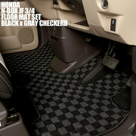 N-BOX JF3 JF4 フロアマット ホンダ 1列目ベンチシート車用 チェック柄 グレー ブラック地 ブラック オーバーロック ブラック 運転席 助手席 後部座席 HONDA 15分