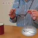リアルレザー使用 グラスホルダー 眼鏡ホルダー グラスコード 眼鏡コード ブラウン リーディンググラス サング…