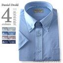 【2点目半額】【送料無料】【大きいサイズ】【メンズ】DANIEL DODD 吸水速乾 半袖ニットシャツ ボタンダウン ワイシャツ n554az101