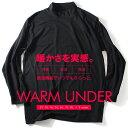 大きいサイズ メンズ DANIEL DODD ウォームアンダー ハイネック 長袖 Tシャツ 肌着 下着 azu-15203
