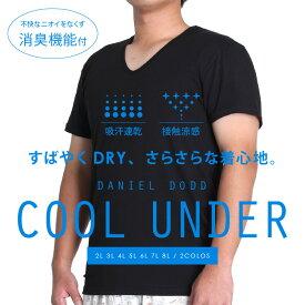 【大きいサイズ】【メンズ】吸汗速乾 接触涼感 クールアンダー Vネック半袖肌着 azu-16102