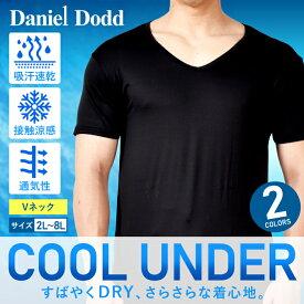 大きいサイズ メンズ DANIEL DODD 吸汗速乾 接触涼感 Vネック 半袖 クールアンダー インナー 肌着 下着 春夏新作 azu-2101