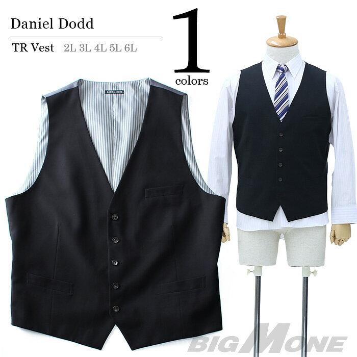 【送料無料】【大きいサイズ】【メンズ】DANIEL DODD TRベスト azvst-1705
