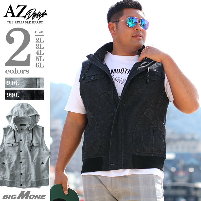 スタンド襟デザイン カットベスト 大きいサイズ メンズAZ DEUX 【春夏新作】azcj-180170