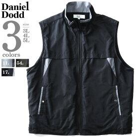 大きいサイズ メンズ DANIEL DODD 裏 トリコット ベスト 936-b190401