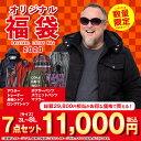 先行予約販売 大きいサイズ メンズ 3L 4L 5L 6L 8L 2020年 福袋 アウター トレーナー 長袖シャツ ロングTシャツ ボク…