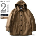シングルフーデッドPコート 大きいサイズ メンズ DANIEL DODD azb-1364