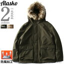 大きいサイズ メンズ ALASKO 防風 ストレッチ ファー付 ショート コート 33745