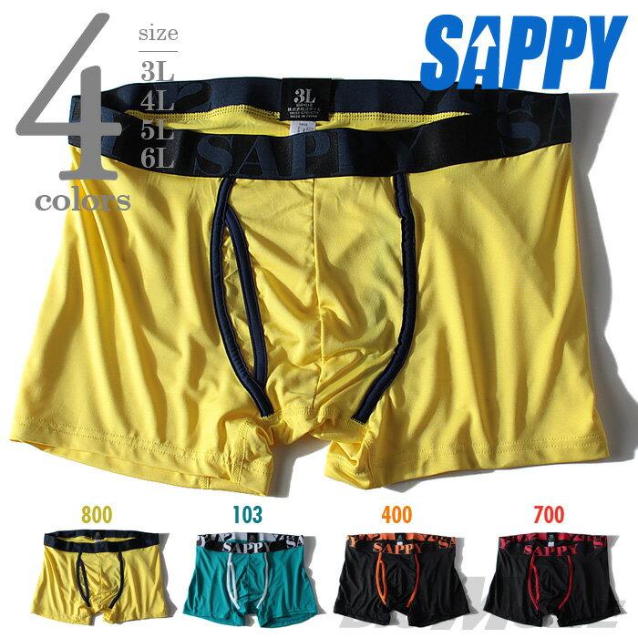 【送料無料】【大きいサイズ】【メンズ】SAPPY カラーボクサーパンツ【肌着/下着】301k